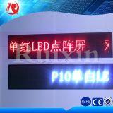 P10 옥외 방수 표시판