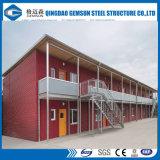 Самомоднейший панельный дом с стальным Sturcture
