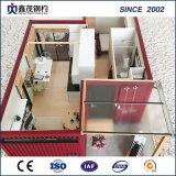 浴室(容器のホーム)が付いている携帯用移動式プレハブの容器の家