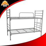 高品質の二段ベッド