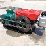 Petit générateur de diesel à démarrage électrique à eau simple à cylindre simple 10kw