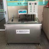 단 하나 탱크 초음파 세탁기술자 인젝터 초음파 청소 기계