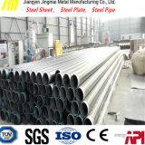 熱い浸された電流を通された鋼管円形鋼管