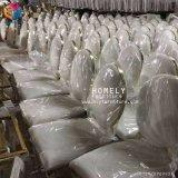 フォーシャン白いPUの金フレームの形の高品質のステンレス鋼の椅子