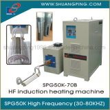 Macchina termica ad alta frequenza di induzione 70kw 50kHz Spg50K-70b
