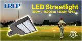 100W IP65 graues Farben-Straßenlaternemit hellem Fühler