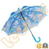 Китайский чудесный детский детей купить зонтик
