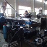 분쇄된 HDPE LDPE는 크레이트 단일 나사 압출기 과립 기계 할 수 있다