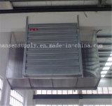 温室の倉庫の養鶏場のための換気の換気扇の冷却ファン