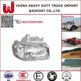 Sinotuck HOWOのトラックの予備品Hc16の後車軸のトラックは分ける(Ah71131551955)