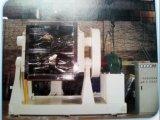 Kneader vacío Sigma agitador de la máquina para amasar