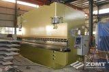 수압기 브레이크 (WC67Y-500t/6000mm)