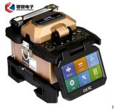 Het nieuwe Lasapparaat van de Fusie van de Vezel van het Merk (Fabriek in China)
