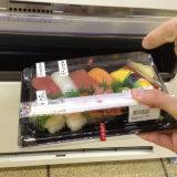 Máquina expendedora del sushi de 2017 japoneses con el elevador