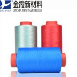Elástico 100% tingido narcótico do fio DTY 60d/48f do filamento do poliéster Textured