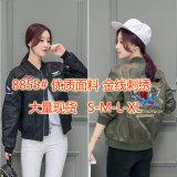 Frauen-Bomber-Umhüllungen-Dame-Mädchen-beiläufiger Armee-Grün-Bomber Jacket Stickerei