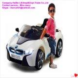 工場4車輪の子供のための電気おもちゃ車