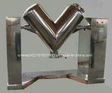 V-Tipo miscelatore efficiente della depressione del cono del doppio dello scomparto