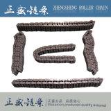 Le transport d'énergie enchaîne la chaîne silencieuse de chaînes de dent de 9.525mm