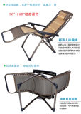 Th1805 Infinito Zero Gravity silla con asiento de bambú