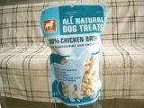 Sacchetto impaccante dell'alimento per animali domestici con il campione libero