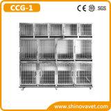 직업적인 모듈 감금소 (CCG-1)