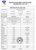 زوّدت 99% نقاوة [أميودرون] هيدروكلوريد مسحوق [كس] 19774-82-4