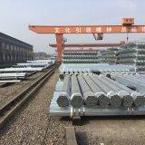 4 polegadas galvanizado médios resíduos explosivos de tubo de aço de carbono