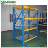 Molde de altas prestaciones del sistema de almacenamiento para almacén de estantería