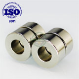 Original Strong Rare Earth Ring Magnet