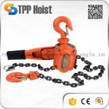 Таль с цепью рукоятки Hsh поднимаясь оборудования