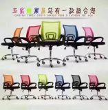 Farben-MITTLERER rückseitiges Büro-Möbel-Ineinander greifen-Konferenz-Stuhl für schwere Leute