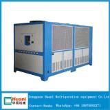 Harder van de Compressor van het Type van Schroef van Hanbell de Gekoelde Koelere Industriële Lucht