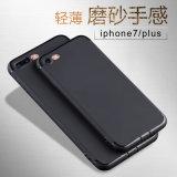A caixa flexível super do silicone das cores dos doces para o resíduo metálico magro positivo do iPhone 7/protege a tampa de borracha Fundas TPU do telefone da pele