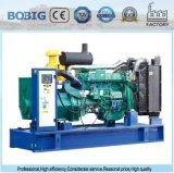 Prix diesel de générateur de la vente 125kVA 100kw de fournisseurs de pouvoir