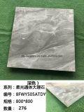 Горячий камень керамической плитки пола мрамора сбывания естественный