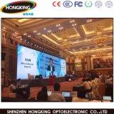Hohe Definition P5 farbenreiche LED-Innenbildschirmanzeige für Miete