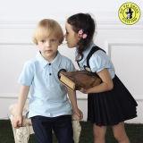 جديدة يصمّم أطفال [بريمري سكهوول ونيفورم] لأنّ فصل صيف