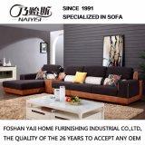 거실 집 부분적인 직물 소파 (FB1140)