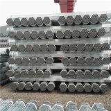 Q235B ASTM A53 Gr. B ASTM F1083 Sch 40 1インチによって電流を通される管