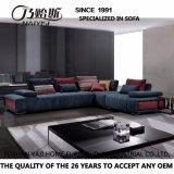 Sofá secional do projeto moderno com tela da alta qualidade para a sala de visitas Furniture-G7607b