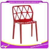 アームプラスチック注入の椅子型のない交換あと振れ止めパターン挿入