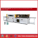 Manufacturer High Speed Side Sealing and Shrinking Machinery