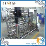 Автоматическая пластичная система очищения питьевой воды бутылки