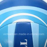 安価なバルクセリウムの公認の柔らかいタッチのバレーボール