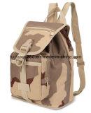 women Camouflage 숙녀 옥외 운동 작은 두 배 어깨 책가방 (CY3618)
