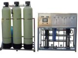 3つの段階ROフィルターシステム