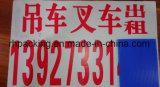 Één Raad van de Serigrafie Printing/3mm/4mm/5mm/6mm pp Coroplast Corflute Correx van de Kleur met Behandelde Corona