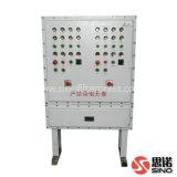 Filtre-presse automatique à haute pression de membrane pour l'eau usagée de métallurgie