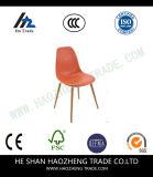 Hzpc107 단단한 나무 플라스틱 의자 발